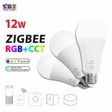 ZIGBEE E27 12W RGB+CCT LED Bulb AC96 - 265V RGB and dual whi