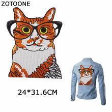 ZOTOONE Large Patch Cartoon Glasses Cat Sequin Patches for Clothing Iron on Embroidery Applique Sticker Clothes Badges