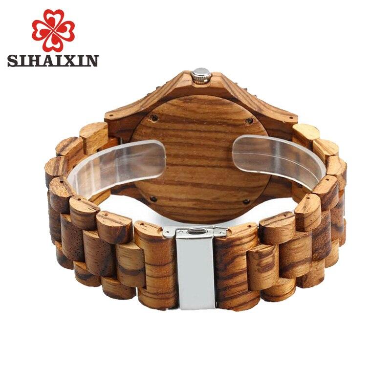 sihaixin B17G (9)