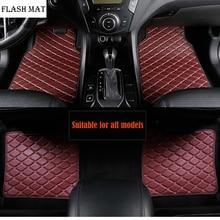 High quality artificial leather universal car floor mat for ssangyong actyon rexton korando kyron tivoli car mats