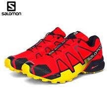 Salomon Chaussures Achetez Des Achetez Salomon Achetez Des Des Chaussures Chaussures Des Achetez Salomon HRFTqwpH