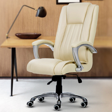 High Quality Ergonomic Office Chair Gaming Computer Chair High Density PU Material Swivel Lifting Adjustable Lengthen Backrest
