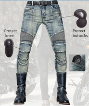 Fashionable Slim Men's Jeans uglybros Nostalgic Wear Jeans Motorcycle Protection Knee Pants Locomotive Ride Pants