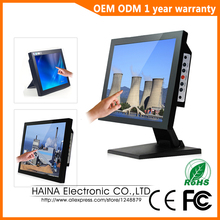 17 inch VGA or HDMI Monitor, Desktop Metal Case PC Monitor