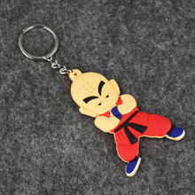 Dragon Ball Key Chain