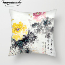 Fuwatacchi Home Decorations Cushion Cover Flowers Birds Print Pillowcase Decoration Accessories Throw Pillows