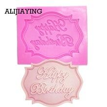 M0070 с днем рождения письмо форма силиконовая форма шоколадный помадка торт украшения инструменты кекс плесень