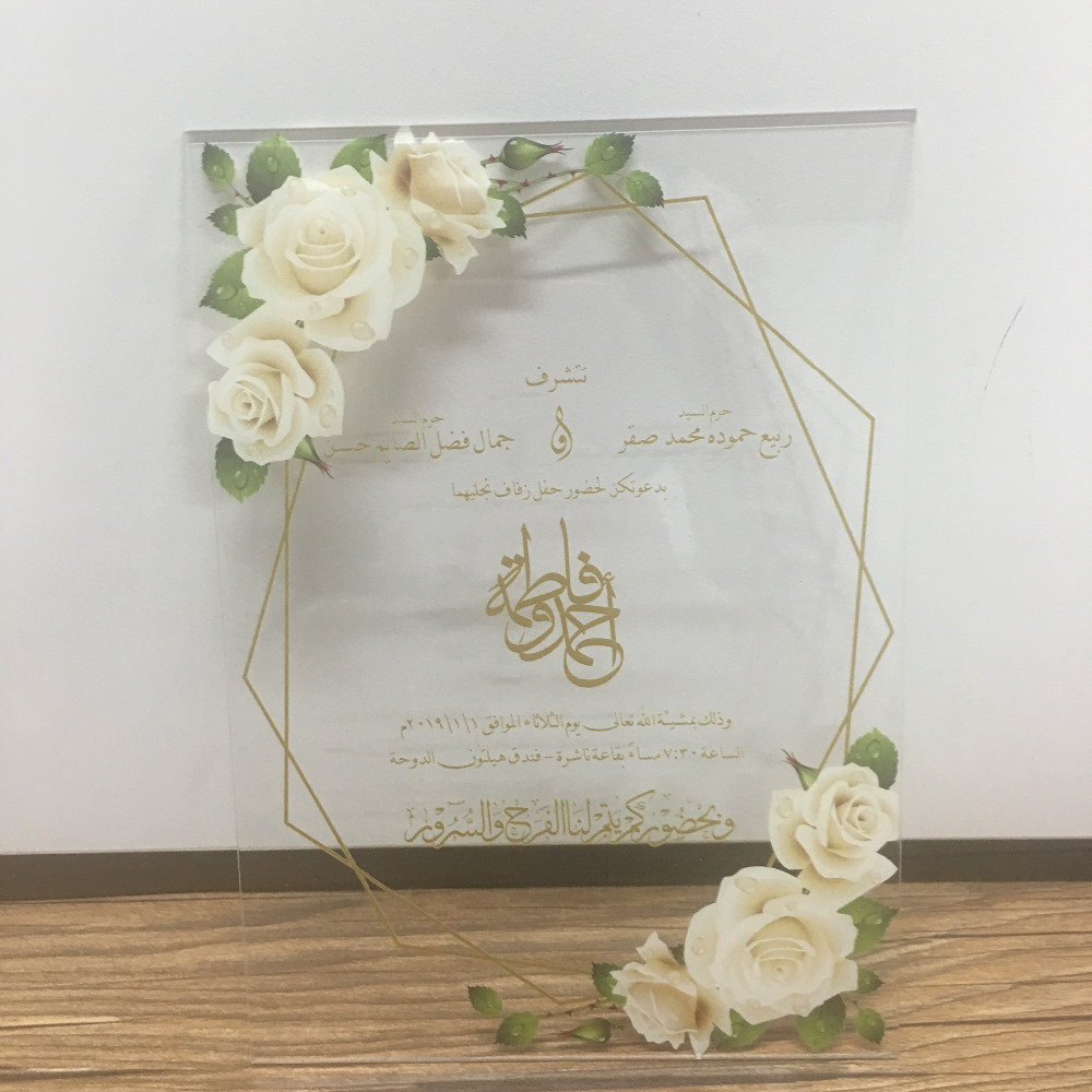 Hot Sell Unique New Design Laser Cut Colorful Printing Personalize Muslim Wedding Invitation Card Arabic Words Printing Cards Invitations Aliexpress