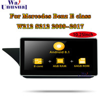 Android Screen Mercedes W212 Best Deals