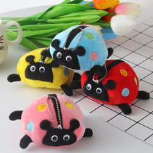 Cute Beetle Colorful Ladybug Plush Toy Keychain Mobile Phone Pendant Filled Animal Children Gift