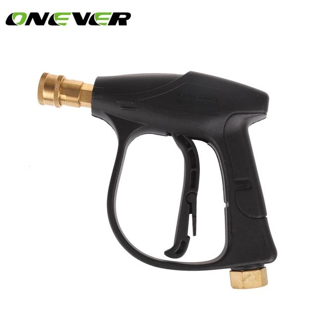 High Pressure Washer Car Wash Maintenance & Care Water Gun 200bar/3000psi M22*1.5 Screw Thread 280 Hose Connector