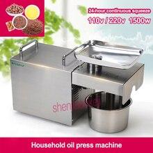 STB 505 automática máquina da imprensa de óleo de laxseed casa extrator de óleo de amendoim máquina de pressão de óleo da imprensa fria 1pc 220v/110v