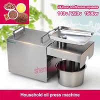 STB-505 máquina automática de prensa de aceite extractor de aceite de linaza casera máquina de prensado de aceite de maní máquina de aceite de prensa en frío 1 unidad 220 v/110 v