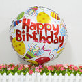 New style 50pcs/lot 18inch Birthday foil balloon children party decoration balloon helium balloon gift