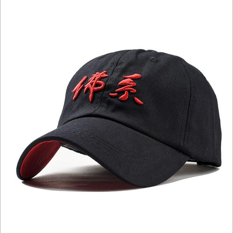 b30e7d810 SUOGRY Baseball Cap Men Women Snapback Caps Chinese Style Embroidered Dad  Hat Adjustable Hip Hop Casual Outdoor Sport Cap Female