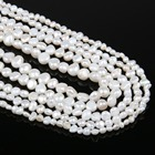 Natural Freshwater Pearl Beads High Quality 38cm Punch Loose Beads for DIY Women Elegant Necklace Bracelet Jewelry Making