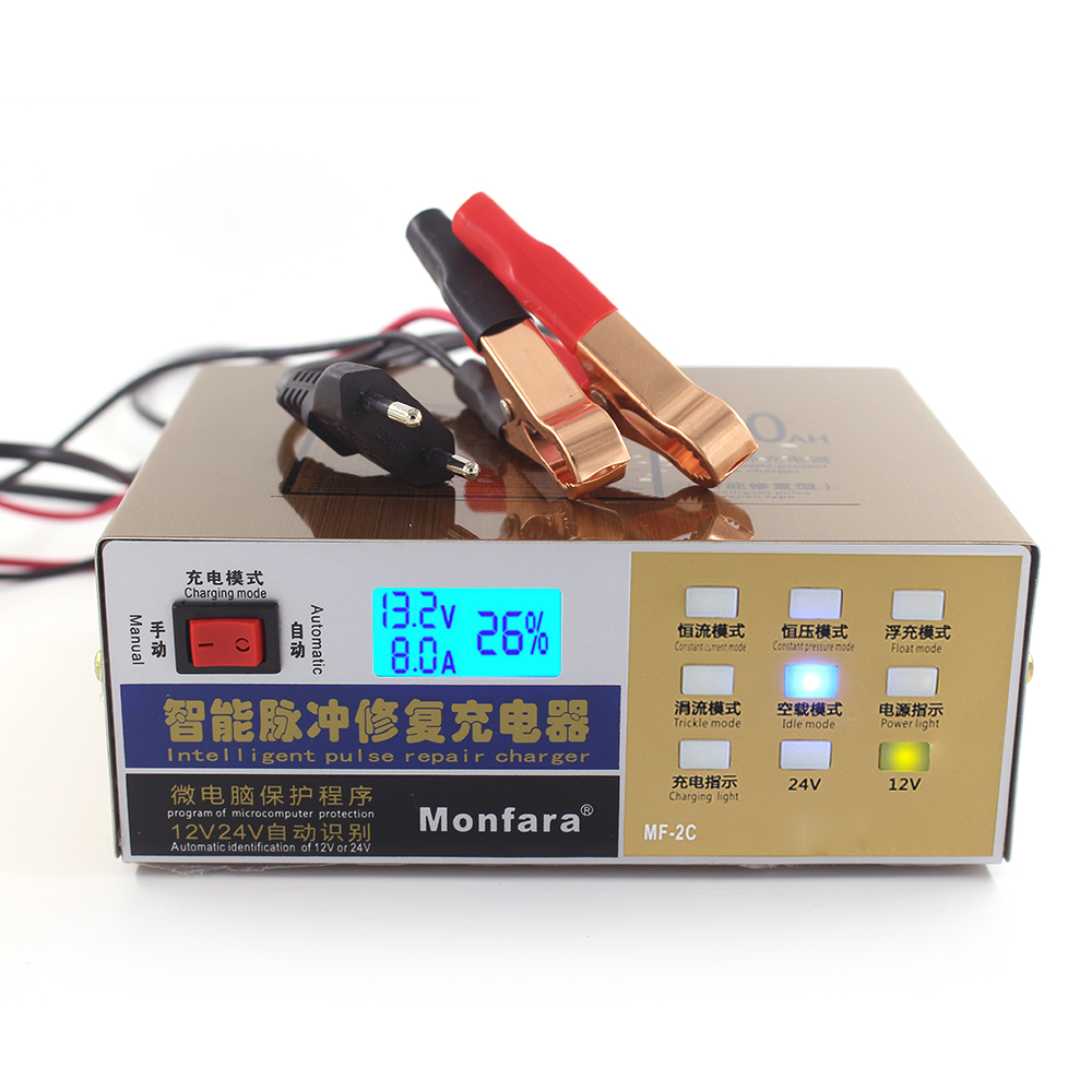 US 110 V / 220V Battery Charger Fully Automatic Intelligent Electric Car Repair Type Pulse Battery Charger 12 V / 24 V 100AH