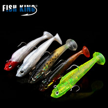 FISH KING 5PC/Lot  8CM 9G Fishing Lures Soft Bait 3D Eyes Lead Head Bass Long Tail Baits Pesca Fishing Tackle With Treble Hook