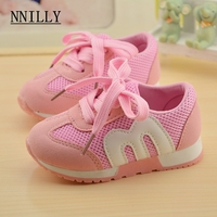 Nnilly Spring And Autumn Net Cloth Fashion Movement Explosion Children Mesh M Letters And Shoes Children