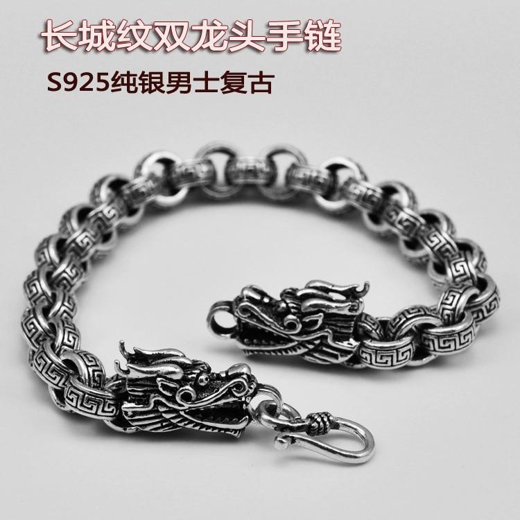 S925 Silver Jewelry Retro Thai Silver Handsome Men Long City Pattern Domineering Dragon Long Male Male Silver Bracelet