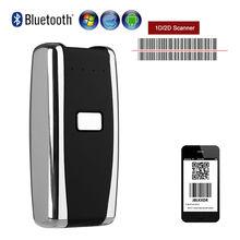 Blueskysea QS-S01 Sans Fil Mini Portable Bluetooth Codes À Barres 1D 2D Scanner De Poche Lecteur D'écran Scan Pour IOS Android Windows