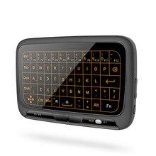 H18 Плюс 2,4 ГГц Беспроводной сенсорная мини-клавиатура с подсветкой Функция воздуха Мышь игровые клавиатуры с подсветкой для смарт-ТВ PS3