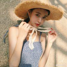 Las mujeres del Sombrero del sol del verano con una gran ala señoras rafia  paja franja Sombrero grandes sombreros de playa para . 292ca8c6148