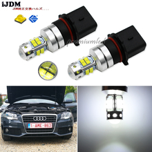 IJDM Exclusivo projetado 10 SMD P13W Lâmpadas LED Livre de Erros Branco Super Brilhante Para 2008 2012 Audi A4 Q5 Daytime luzes que funcionam
