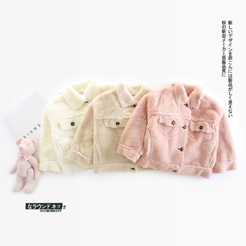 2018 Autumn and Winter korean style cotton pure color thick warm all-match fashion Plush Coat for cute sweet baby girls and boys