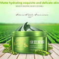 Mung bean mud mask hydrating nutrition accuse oil washed mud mask F201 Face cream