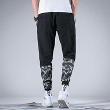 Мужские мешковатые штаны с широкими штанинами в полоску, с заниженным шаговым швом, с эластичной резинкой на талии, шаровары, брюки для хип-хопа, большие