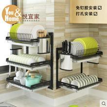 Stainless steel kitchen shelf, knife, chopsticks, drainage bowl rack, nail-free airing bowl and dish wall hanging black receptac цена и фото