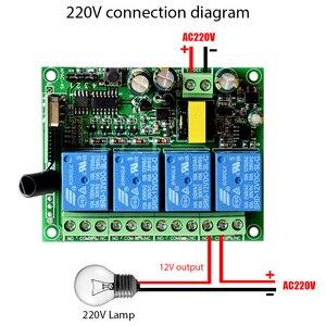Image 5 - Smarsecur รีโมทคอนโทรลไร้สายสมาร์ท 4CH รีเลย์ไร้สายสำหรับ G90B G90B plus S2G S2W S1 G90E