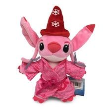 High Quanlity Cute Pink Stitch Plush Toys 25cm Cartoon Magician Stuffed Dolls Kids Birthday Gift