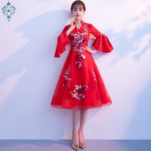 Ameision 2019 New Romantic Red Long Bride Toast Dress Vintage Large Size Lace Flower Mesh Evening Dresses