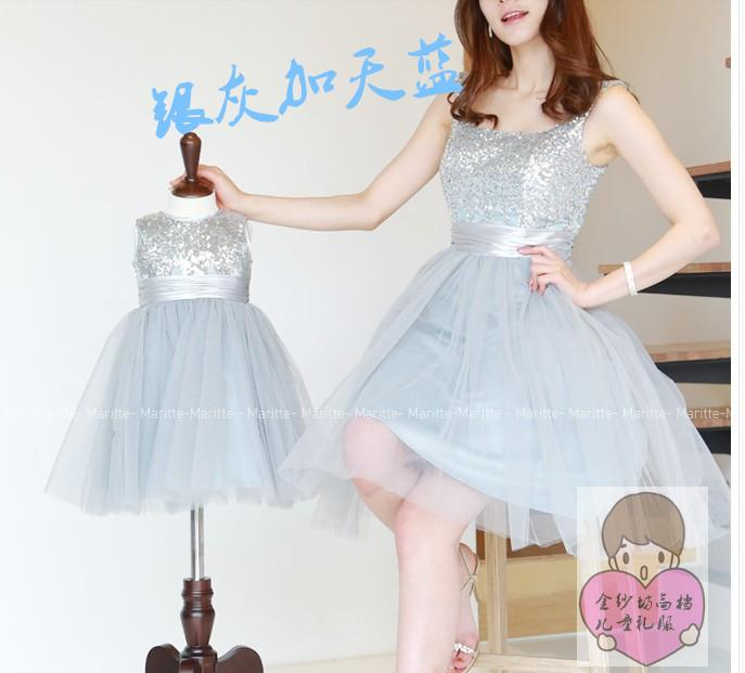 Bling Summer Girl Wedding Dress Family Fashion Clothes For Mother And Daughter Princess Slim