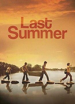 《最后的夏天》2018年英国剧情电影在线观看