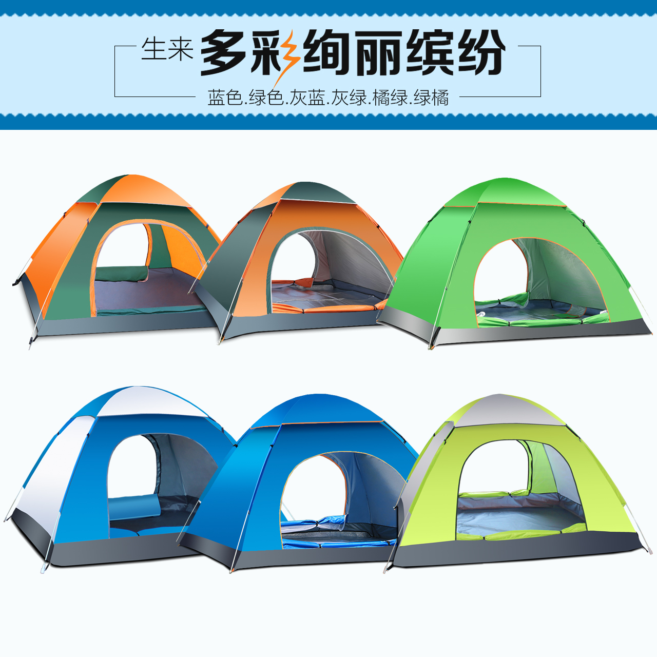 ФОТО New outdoor camping tent 2 seconds to open the tent outdoor 3-4 automatic double camping  waterproof sunscreen