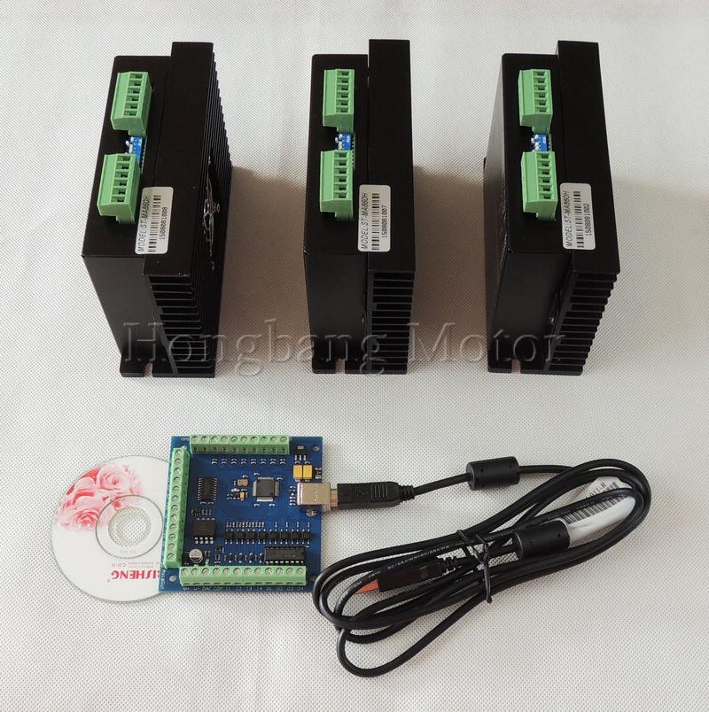 CNC mach3 usb 3 Axis Kit, ST-MA860H 3 Axis Driver 24-80VAC 7.2A + mach3 4 Axis USB CNC Stepper Motor Controller card 100KHz cnc mach3 usb 4 axis kit 4pcs tb6600 1 axis stepper motor driver mach3 4 axis usb cnc stepper motor controller card 100khz