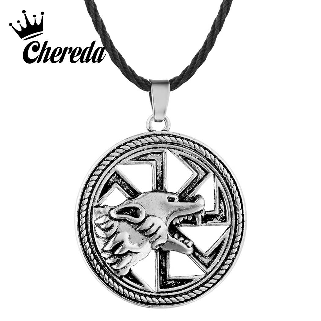 Chereda Slavic Amulet Wolf Necklaces Kolovrat Charm Vintage Male Hollow Animal Punk Pendants Amulets Men's Valknut Rope Choker