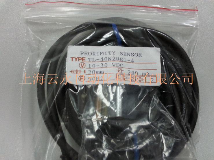 NEW  ORIGINAL TL-40N20E1-4   Taiwan  kai fang KFPS twice from proximity switch new original ifs204 door proximity switch high quality
