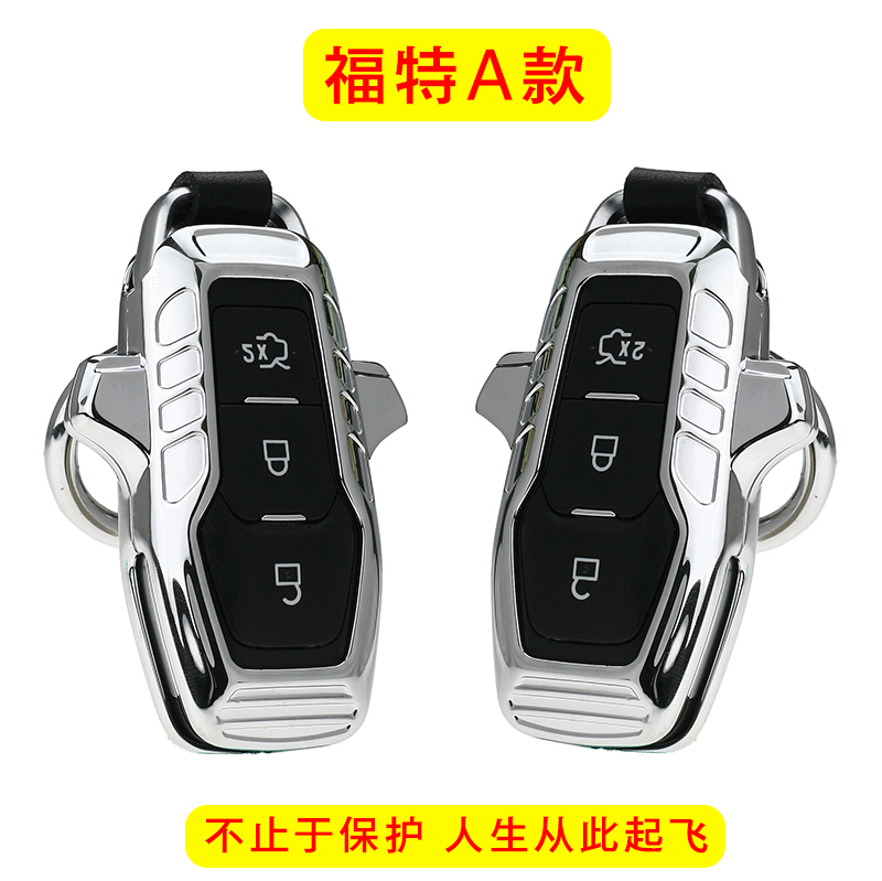 3/5 Buttons Car Remote Key Shell Cover Case For Ford Fusion Mondeo Mustang F-150 Explorer Edge 2015 2016 2017 2018