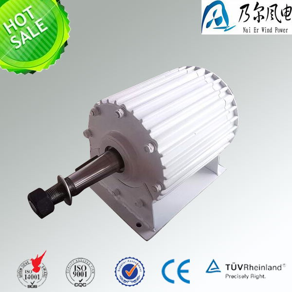 AC 2KW Permanent Magnet Generator With Base