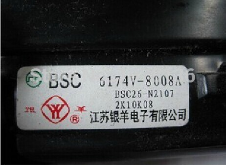 Transformateur Flyback 6174V-8004A