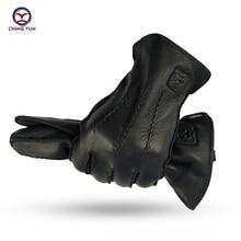 Перчатки CHING YUN мужские кожаные