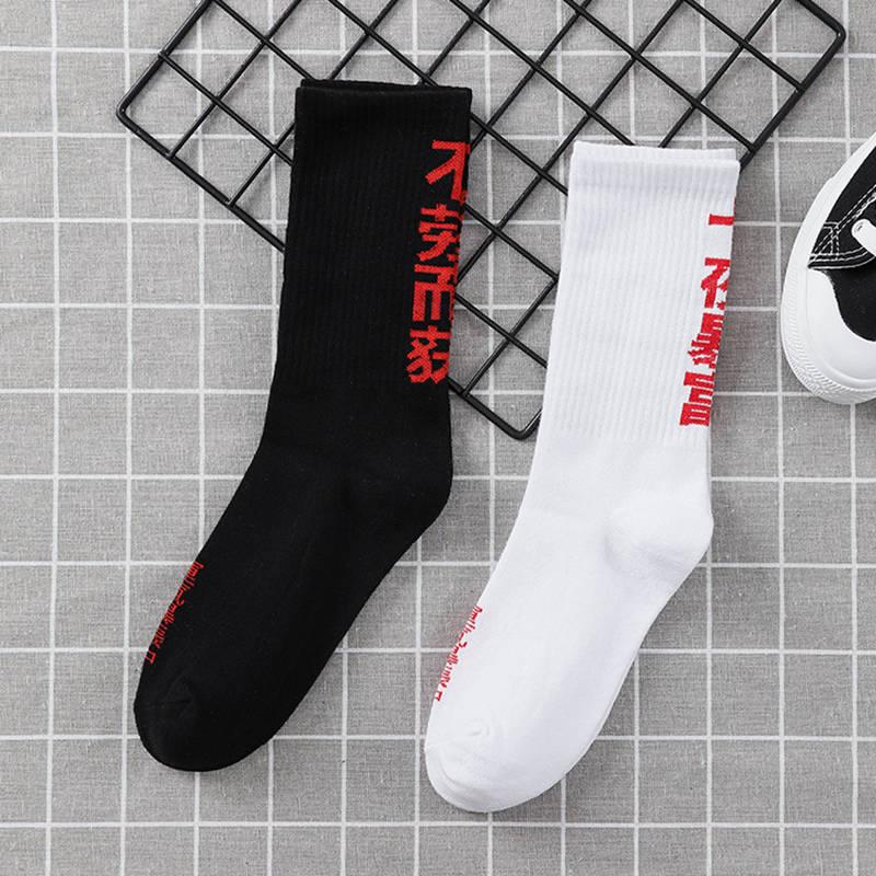 masculino de de de hombre corto para hombres calcetines de arte Harajuku letras algodón Happy Socks 2 calcetines Skateboard de pares Hipster chinas TxqCHwg6