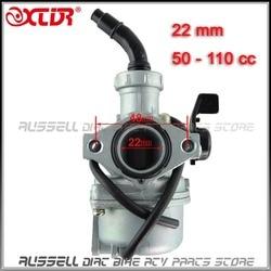 4 Stroke PZ22 Carb / Carby / Carburetor 22mm for 50 70 90 110 125 cc ATV Quad Go kart Dirt Pit bike Buggy Left Hand air lever