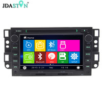 JDASTON 2 Din In Dash Car Multimedia DVD Player For Chevrolet Captiva Epica Lova With Bluetooth RDS Radio SWC USB GPS Navi Radio