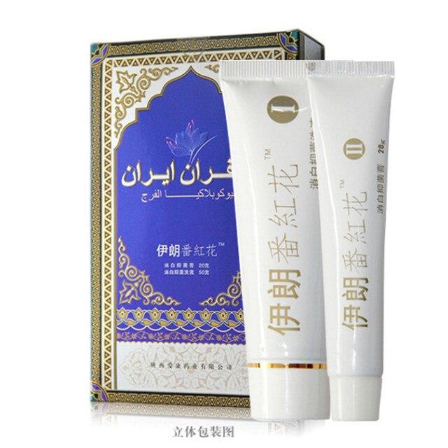 2 boxes/(4pcs) Iran saffron white cream IRAN Vulva Leukoplakia Cream white cream genital itching Feminine Hygiene Female care