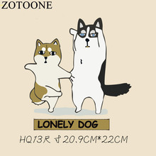 ZOTOONE Cartoon Dog Heat Transfers for Clothes Stickers DIY Iron-on Patches Clothing Embroidered Applique Badges